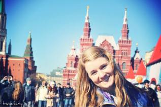 Red Square with Katie